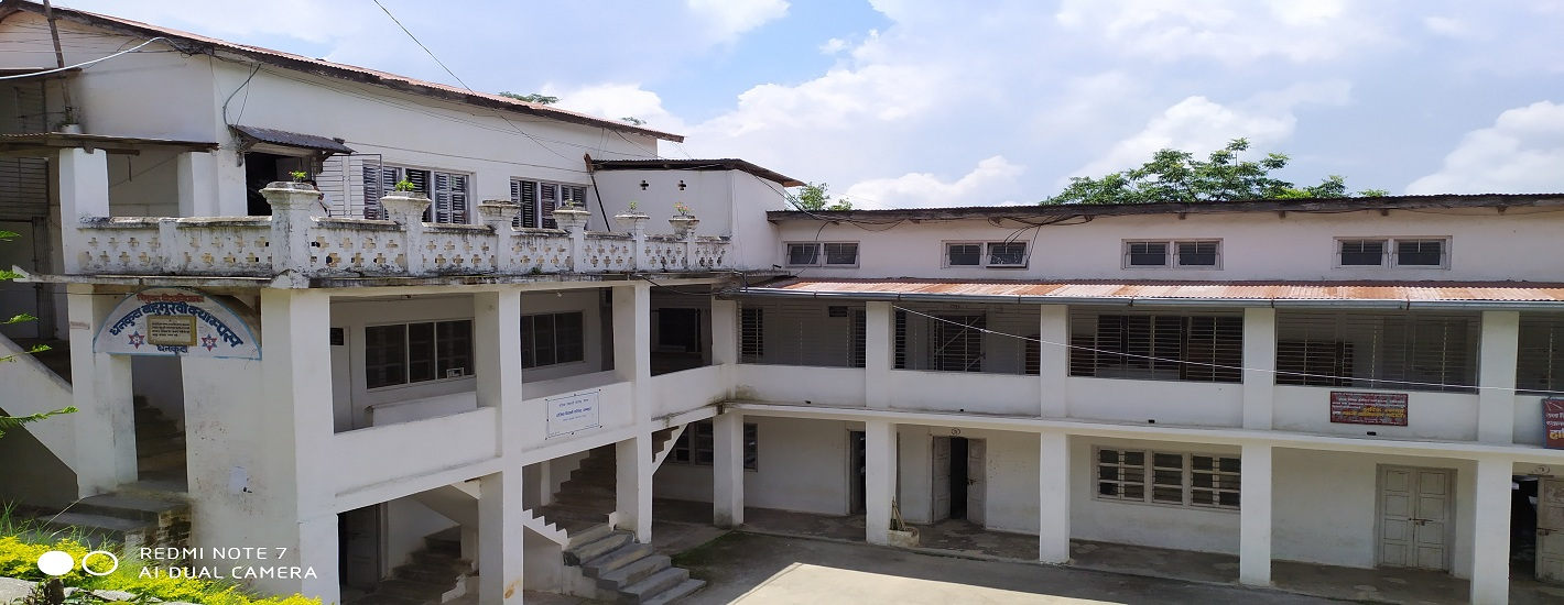 Dhankuta Multiple Campus, Dhankuta