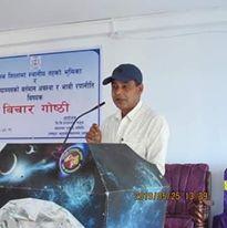 Rudra Prasad Pokhrel